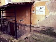 Убежище в подвале дома 73 к 3 по Тореза